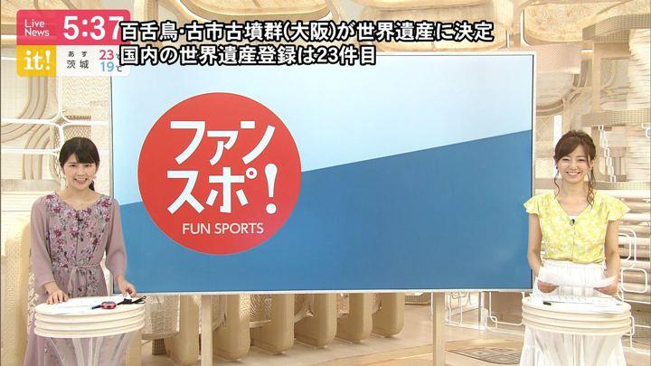 2019年07月06日竹内友佳の画像03枚目