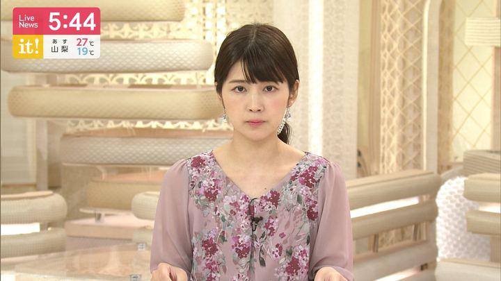 2019年07月06日竹内友佳の画像04枚目