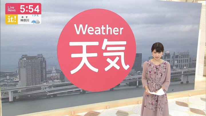 2019年07月06日竹内友佳の画像05枚目