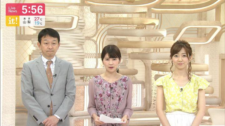2019年07月06日竹内友佳の画像06枚目