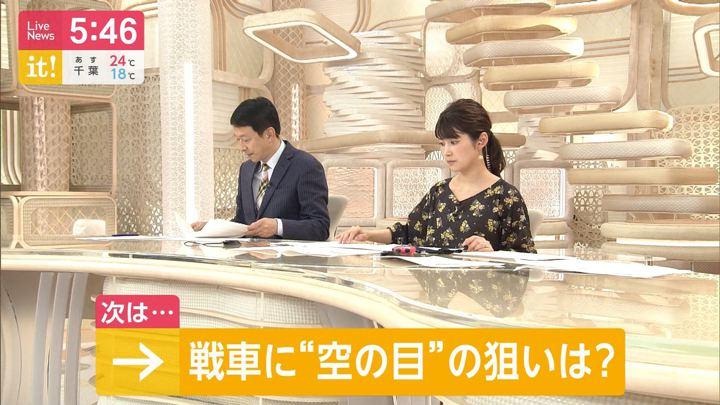 2019年07月07日竹内友佳の画像04枚目