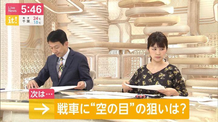 2019年07月07日竹内友佳の画像05枚目