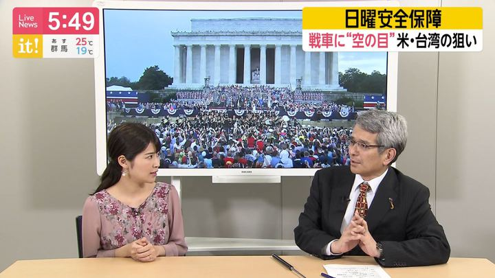 2019年07月07日竹内友佳の画像09枚目