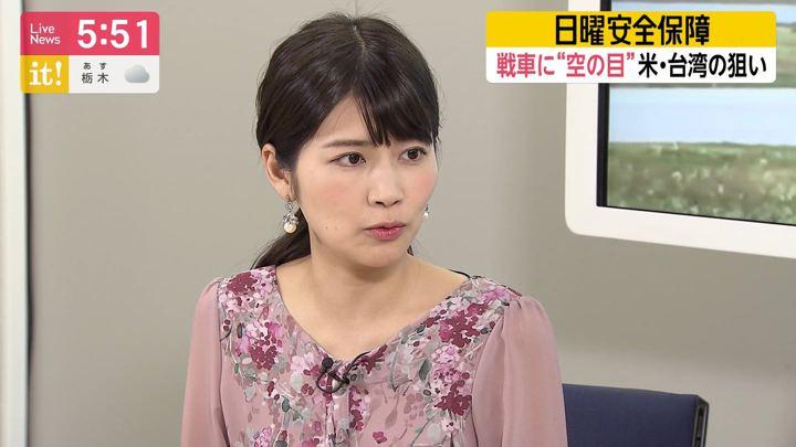 2019年07月07日竹内友佳の画像11枚目
