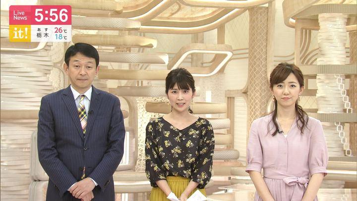 2019年07月07日竹内友佳の画像13枚目