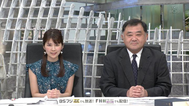 2019年07月24日竹内友佳の画像01枚目