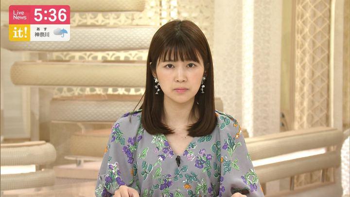 2019年07月27日竹内友佳の画像02枚目