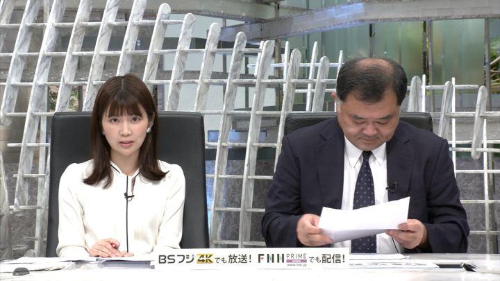 2019年07月29日竹内友佳の画像04枚目