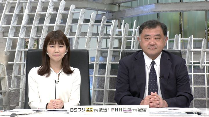 2019年07月29日竹内友佳の画像05枚目