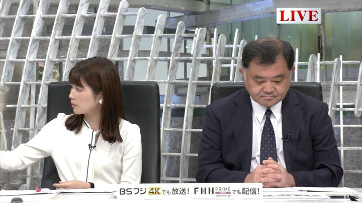 2019年07月29日竹内友佳の画像06枚目
