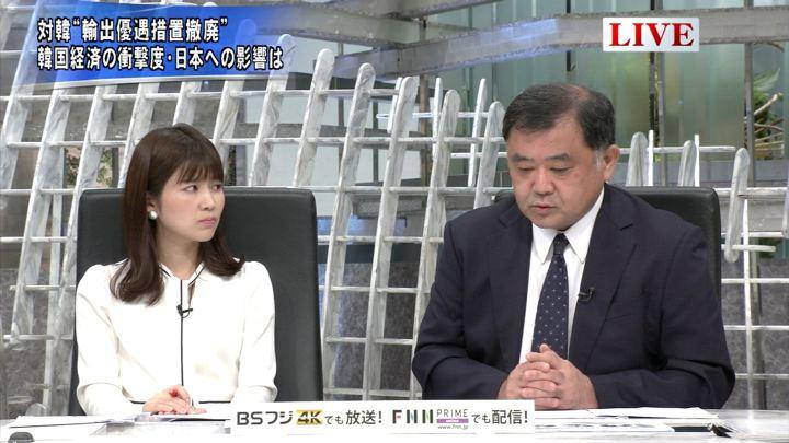 2019年07月29日竹内友佳の画像09枚目
