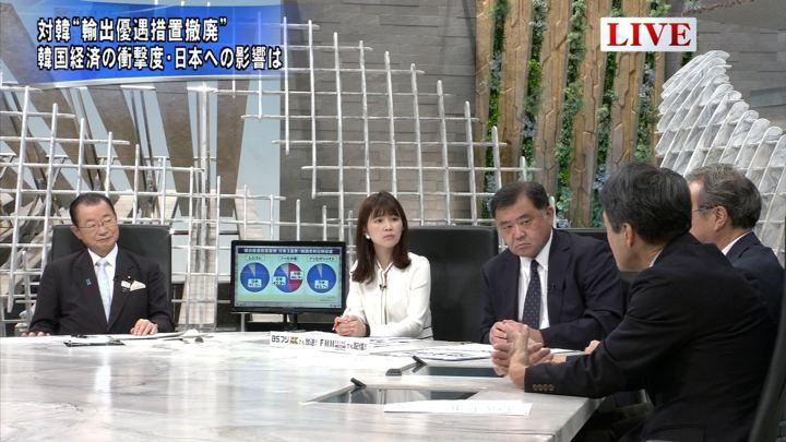 2019年07月29日竹内友佳の画像10枚目