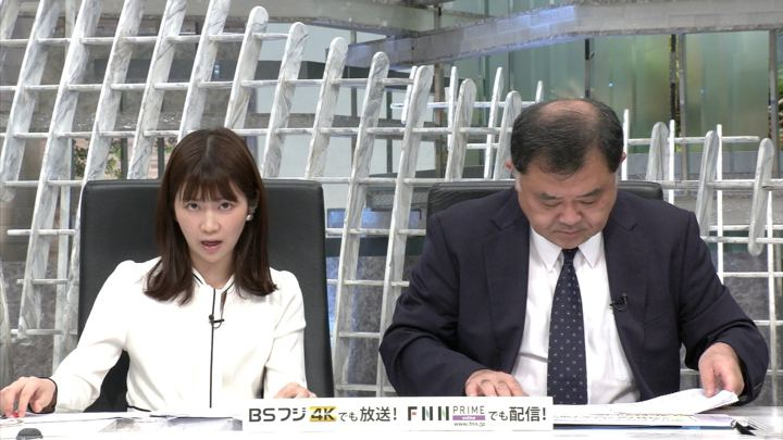 2019年07月29日竹内友佳の画像11枚目