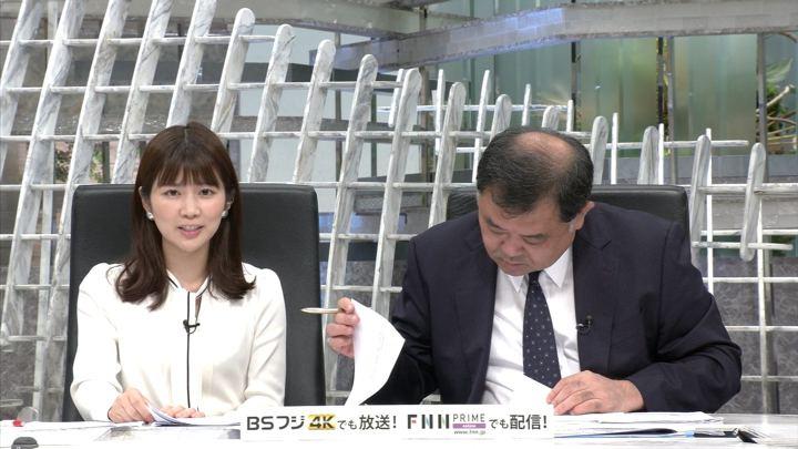 2019年07月29日竹内友佳の画像12枚目
