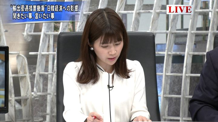 2019年07月29日竹内友佳の画像15枚目