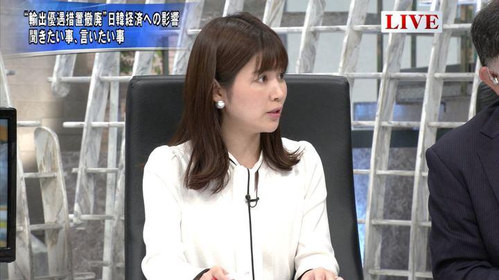 2019年07月29日竹内友佳の画像16枚目