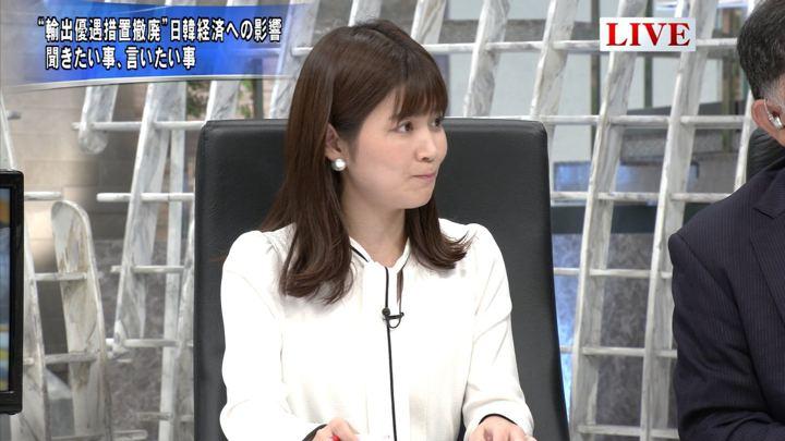 2019年07月29日竹内友佳の画像17枚目