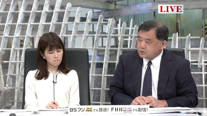 2019年07月29日竹内友佳の画像19枚目