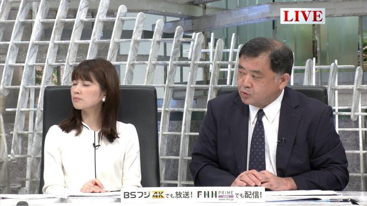 2019年07月29日竹内友佳の画像20枚目