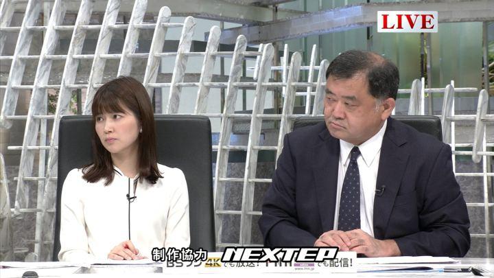 2019年07月29日竹内友佳の画像21枚目