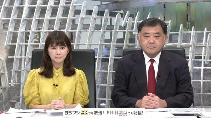 2019年07月30日竹内友佳の画像02枚目