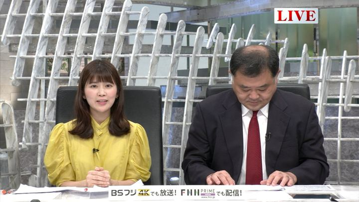 2019年07月30日竹内友佳の画像03枚目