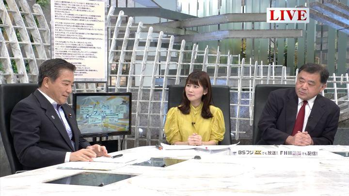 2019年07月30日竹内友佳の画像04枚目
