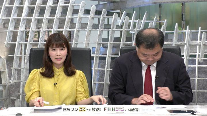 2019年07月30日竹内友佳の画像05枚目