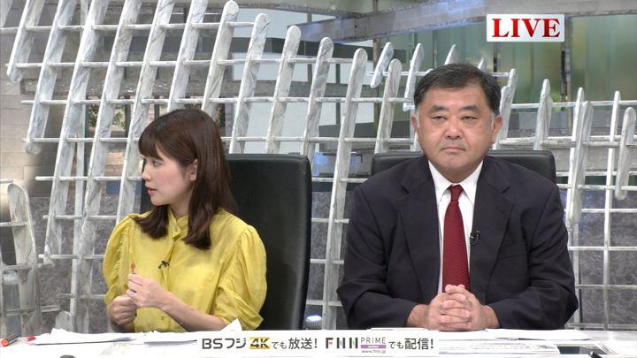 2019年07月30日竹内友佳の画像06枚目
