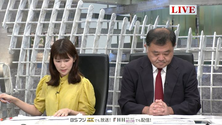 2019年07月30日竹内友佳の画像07枚目