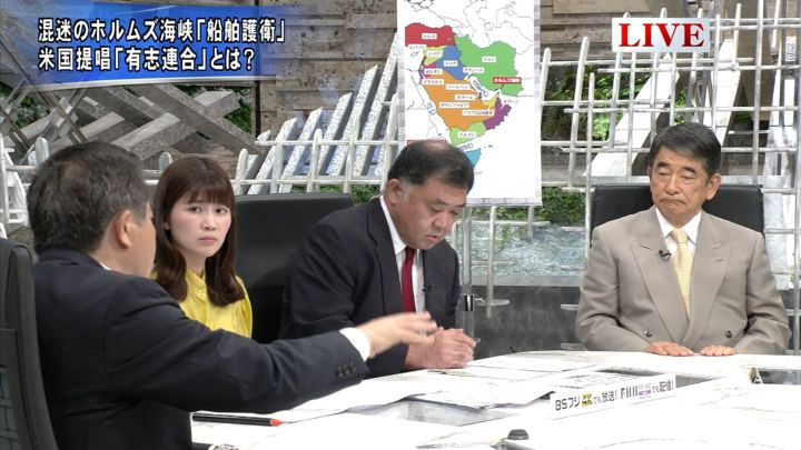 2019年07月30日竹内友佳の画像08枚目