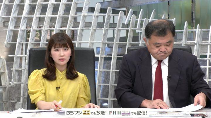 2019年07月30日竹内友佳の画像09枚目