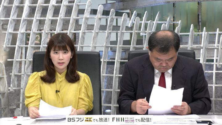 2019年07月30日竹内友佳の画像10枚目