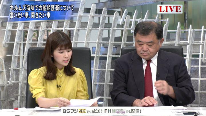 2019年07月30日竹内友佳の画像11枚目