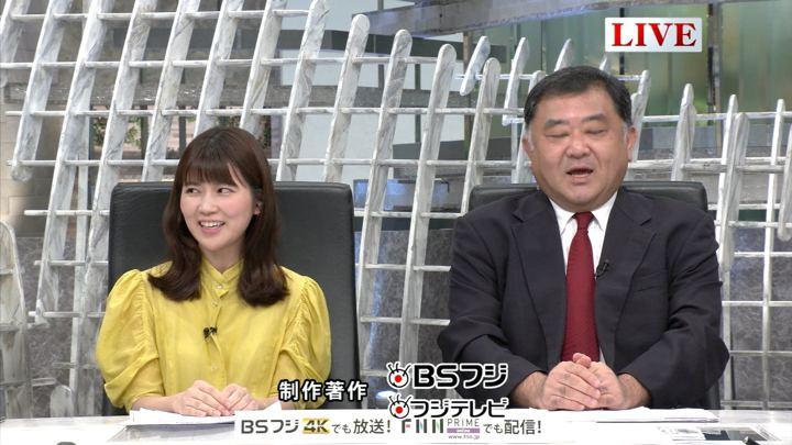 2019年07月30日竹内友佳の画像12枚目