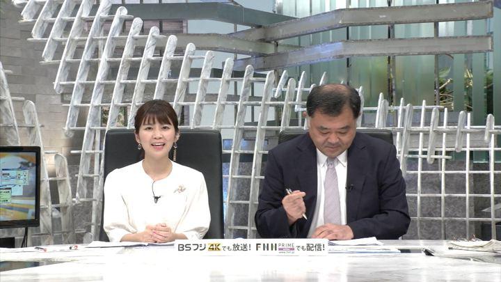 2019年07月31日竹内友佳の画像01枚目