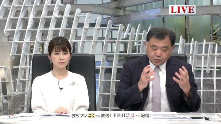 2019年07月31日竹内友佳の画像02枚目