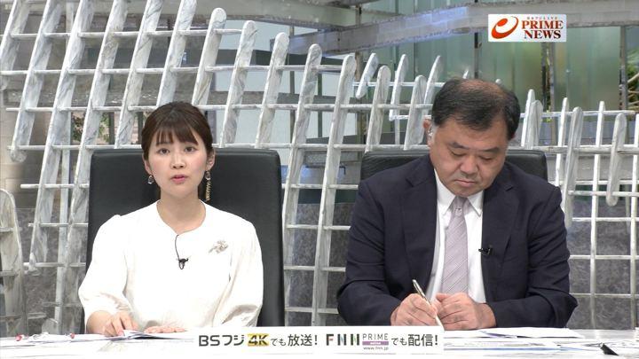 2019年07月31日竹内友佳の画像04枚目