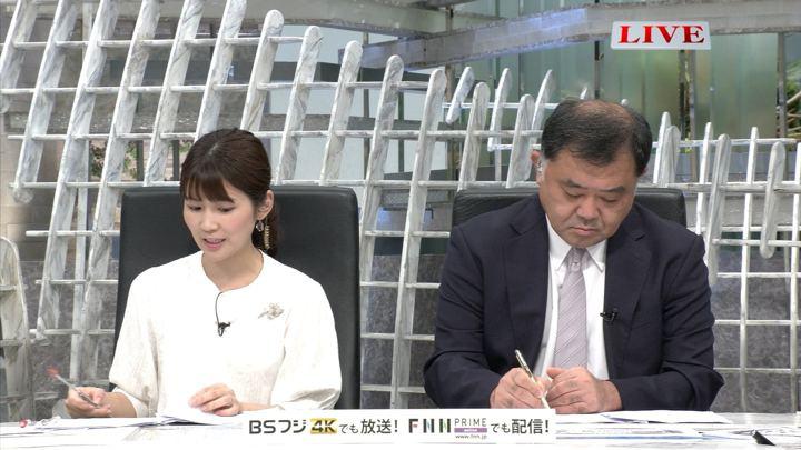 2019年07月31日竹内友佳の画像05枚目