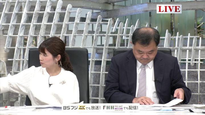 2019年07月31日竹内友佳の画像07枚目