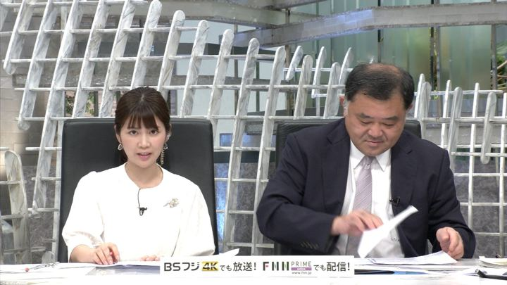 2019年07月31日竹内友佳の画像09枚目