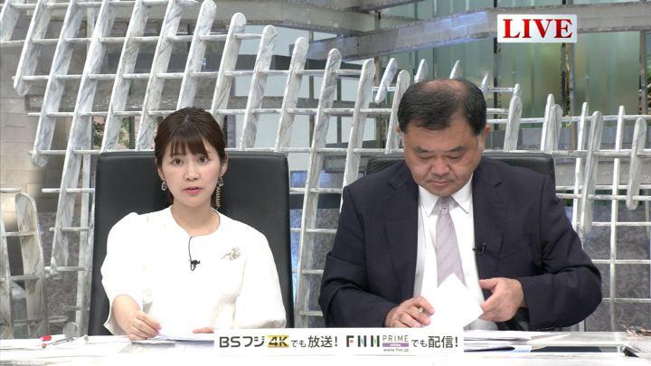 2019年07月31日竹内友佳の画像10枚目