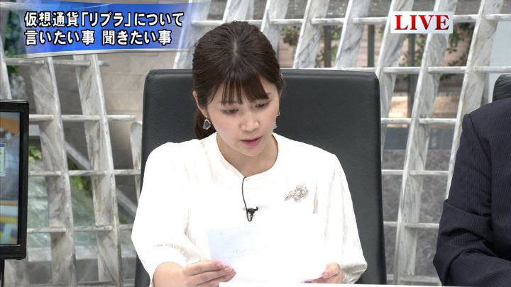 2019年07月31日竹内友佳の画像11枚目