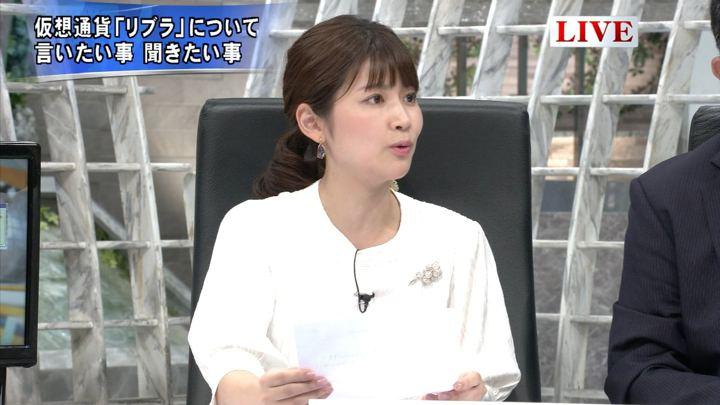 2019年07月31日竹内友佳の画像12枚目