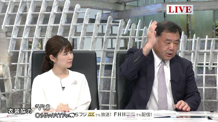 2019年07月31日竹内友佳の画像14枚目