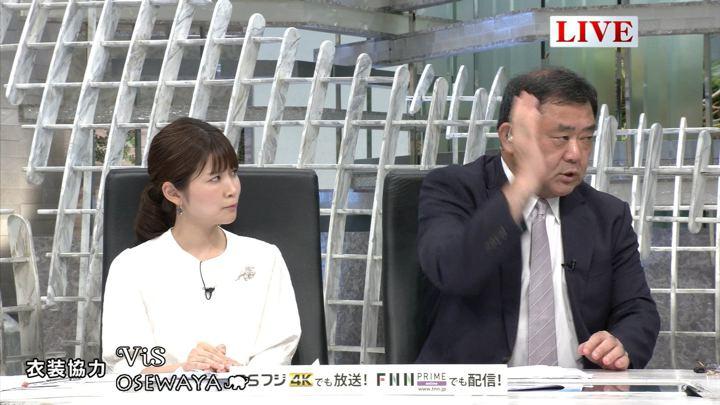 2019年07月31日竹内友佳の画像15枚目