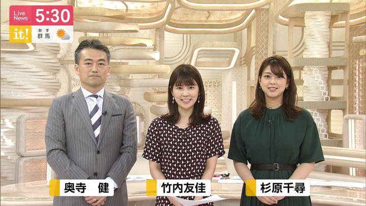 2019年08月03日竹内友佳の画像01枚目
