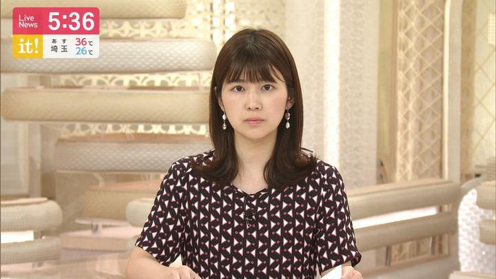 2019年08月03日竹内友佳の画像02枚目