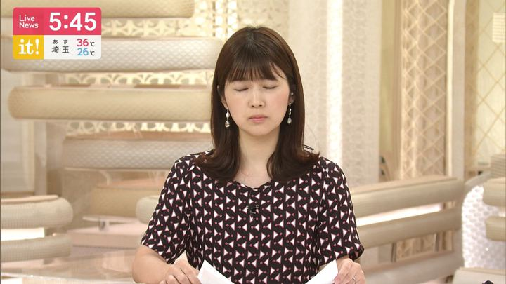2019年08月03日竹内友佳の画像04枚目