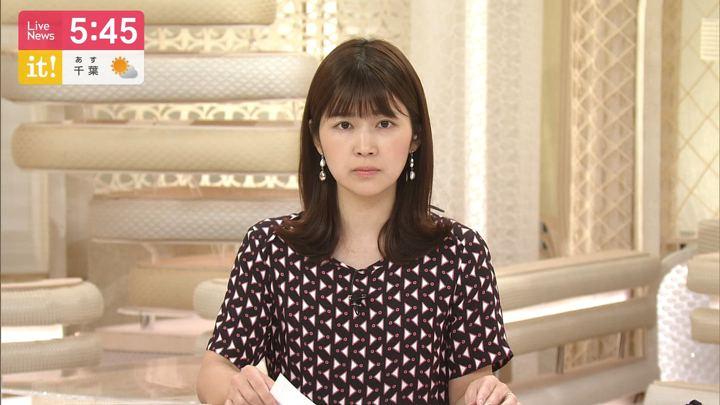 2019年08月03日竹内友佳の画像06枚目